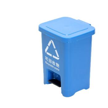 阿斯卡利(ascari) 环保分类户外垃圾桶果皮箱脚踏式可