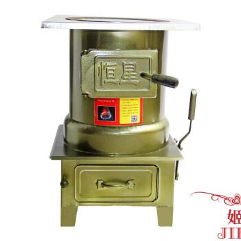 柴煤两用农村家用家庭柴火灶柴火炉燃煤烧炭取暖炉采暖炉子节能 煤炭
