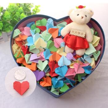 diy手工制作520立体双面爱心折纸成品礼品盒 520颗爱心加礼盒送娃娃