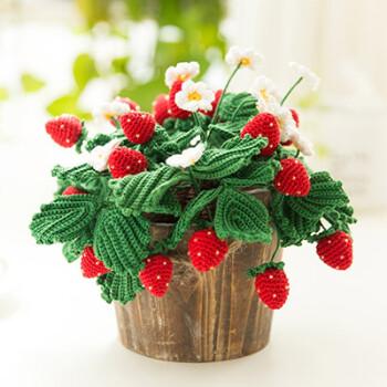 植觉系列盆栽材料包手工钩针编织毛线摆件 草莓盆栽材料包不含工具