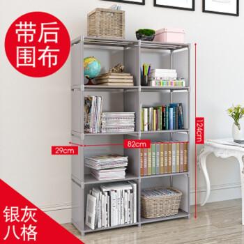 多层组装简易书架多功能带后围布加固钢架简约书柜置物架收纳架子 灰色双排八格