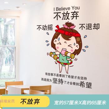 高考励志墙贴高三高中初中贴纸创意海报壁纸教室墙面装饰墙纸自粘 19.