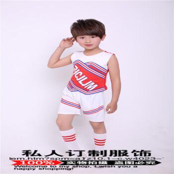 珂梵图男女团体操服装中学生啦啦队演出运动会啦啦队服儿童啦啦操表演图片