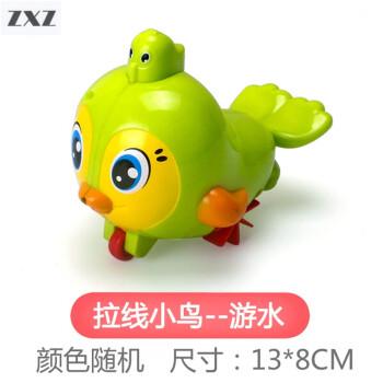 宝宝洗澡戏水酷游小乌龟 发条上链小动物儿童玩具会游泳的小乌龟 拉线