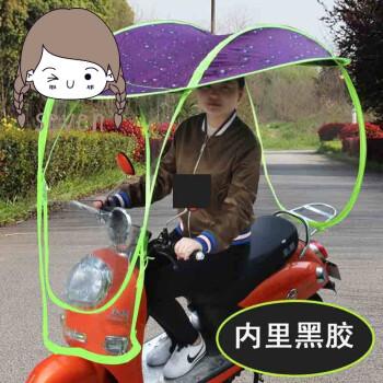 电动车雨棚摩托车遮雨蓬棚防雨防晒电瓶挡风罩挡雨透明遮阳伞新款
