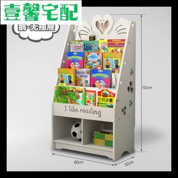 幼儿园绘本书架图书馆阅览室落地展示架绘本架小学生环保书柜 小白
