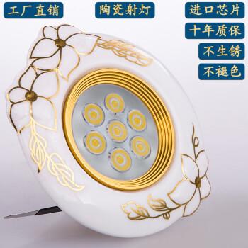 陶瓷筒灯led天花灯嵌入式玄关灯过道灯客厅吊顶背景墙牛眼灯欧式 筒灯 3W暖光