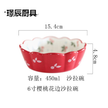 圣诞创意手绘樱桃系列陶瓷碗盘餐具米饭碗汤碗家用西餐盘菜盘bh 6英寸