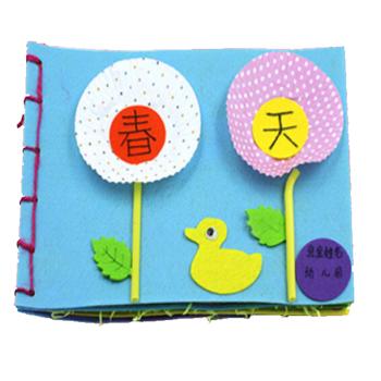宝宝儿童幼儿园手工diy故事图书制作自制绘本材料包创意玩具 不织布粘图片