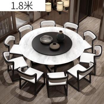 北欧大理石圆形餐桌实木圆桌新中式现代简约电磁炉饭桌带转盘 1.