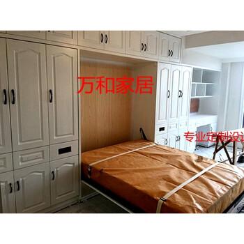 阳台/户外 折叠床 闽威 隐形床多功能隐形床电动五金配件折叠床壁柜床