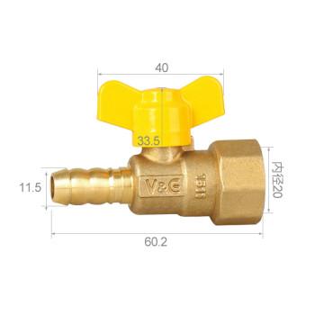 热水器燃气阀门4分天然气阀门煤气灶开关全铜加厚三通图片