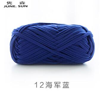 彩色布条线 diy钩针包包地垫毯子线手工diy编织粗毛线
