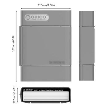 奥睿科(ORICO)3.5英寸硬盘保护盒 台式机硬盘收纳盒 防潮/防震/耐压保护套包 带标签 五灰色套装 PHP-5S