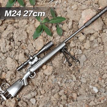 绝地求生玩具八倍镜98k三级包m416模型武器3级头盔吃鸡周边 大号 m24图片
