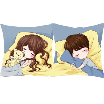 汽车抱枕卡通一对浪漫靠垫创意睡觉床上可爱靠枕卧室枕头 晚安一对 浅