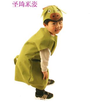 圣琦米姿万圣节水果蔬菜造型幼儿园环保时装秀动物子表演出衣服 深
