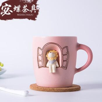 小动物d立体狮子陶瓷马克杯手绘创意水杯送男女朋友同学情侣礼物【cz