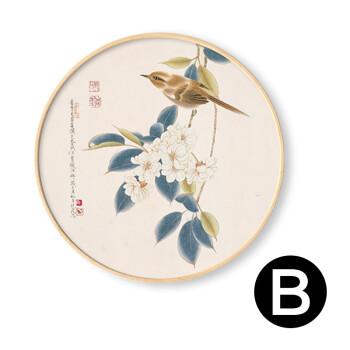 中式客厅实木圆形框装饰画国画工笔花鸟画三联墙上壁画玄关画圆画 b款