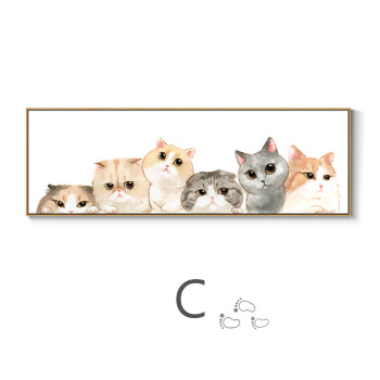 现代简约客厅北欧风格装饰画猫g 可爱猫咪儿童房卧室床头横幅挂画sn