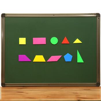 圆形磁片教具 正方形 长方形 三角形 磁性小圆片 小学
