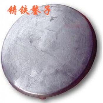 久洁(jojell) 铸铁鏊子/ 摊饼工具 煎饼果子机 生意用图片