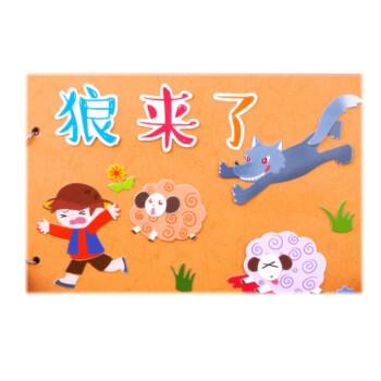 幼儿园作业本 自制绘本diy故事书 儿童手工粘贴宝宝图书制作亲子材料图片