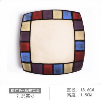 冠兴 西餐新款陶瓷手绘盘子创意方盘圆盘彩色平盘汤盘