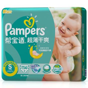 帮宝适 Pampers 超薄干爽 婴儿纸尿裤 小号S114片【3-8kg】