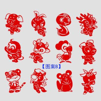 攸竹 传统手工剪纸窗花十二生肖动物整套幼儿园纸质贴纸作品装饰画 55