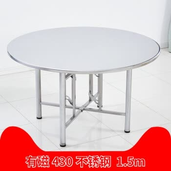 不锈钢桌子折叠大圆桌家用圆形饭桌简易便携饭店酒店餐桌 不锈钢1.图片