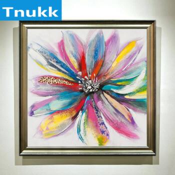 现代简约客厅装饰画手绘立体抽象彩色花卉绽放卧室餐厅壁挂 zn011-b(n