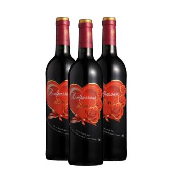 原装红酒 名庄进口 法国莫泊桑挚爱干红葡萄酒750ml 3瓶套装