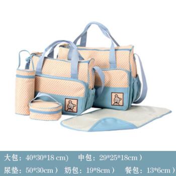 咔米嗒 新款斜挎多功能妈咪包大容量时尚韩版母婴孕妇妈咪待产包套装 5件套妈咪包 天蓝色