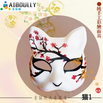 彩绘面具纯手绘艺术日式和风猫狐狸面具动漫古风古典彩绘整合 猫1