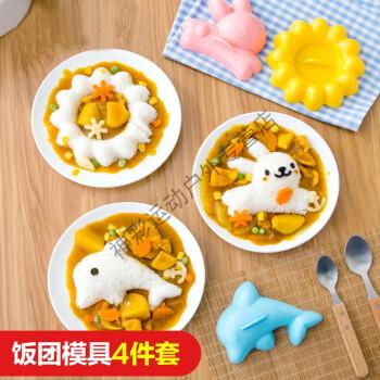 米饭模具 饭团模具 饭团模具套装 宝宝饭团模具 儿童米饭模具早餐米饭图片