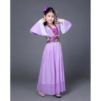 圣诞元旦儿童古装七仙女公主裙古筝表演服古代唐装汉服贵妃服 紫罗兰