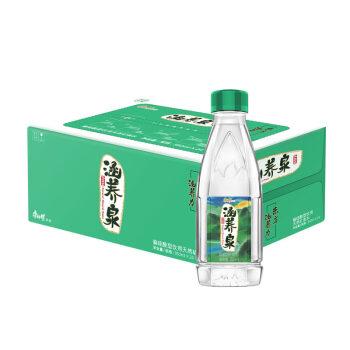 美味可口,食用方便,口感甘甜。康师傅 涵养泉饮用天然矿泉水 350ml*24瓶 整箱,降价幅度54%