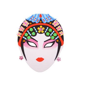 面具戏曲京剧国粹脸谱 创意新年diy表演面具手工制作材料 白脸花旦