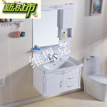 维恩克 现代欧式浴室柜卫生间洗漱台洗脸盆洗手盆柜式图片