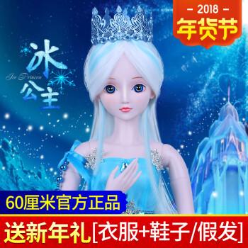 大芭比洋娃娃正品60厘米叶罗丽娃娃冰公主孔雀女孩玩具夜萝莉仙子全套图片