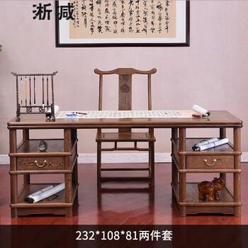 淅减家具 鸡翅木画案明式画案书法桌写字台书画桌实木图片