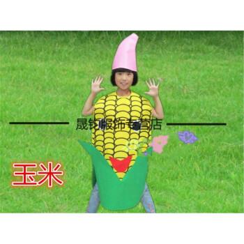 水果演出服儿童环保时装走秀手工衣服蔬菜幼儿园 小朋友表演服装 深灰图片