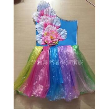 儿童环保塑料袋手工制作diy女孩演出服子时装秀走秀表演服 湖蓝色