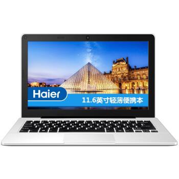 海尔(Haier) S200 11.6英寸笔记本电脑(Intel四核 2G 64G 11小时续航 WIFI 蓝牙 Win10 )白色