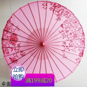 舞台绸布道具古风油纸伞透明古装晴雨伞工艺花伞摄影绘画江南婚庆旗袍
