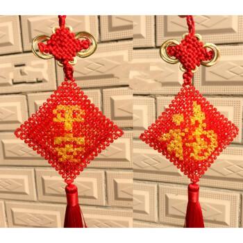 制作手工工艺品串珠平安福车挂件材料包珠子珠串diy 编织饰品散珠 xr