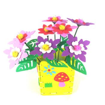 儿童eva布艺仿真花盆插花盆栽幼儿园学生手工制作材料