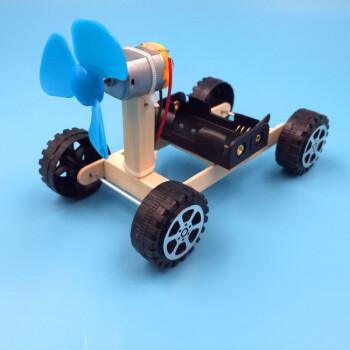科技小制作小发明 手工材料 科学实验 风力小车拼装作业 经典款+电池