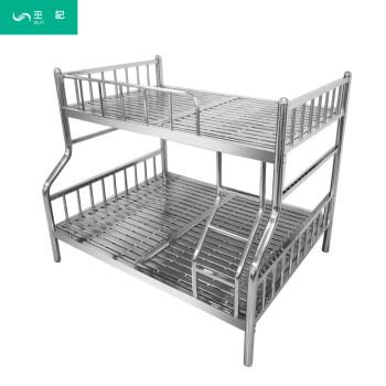 升升有财 不锈钢床高低床床上下床双层床高低床宿舍铁艺床可定尺寸304